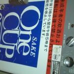 20100324_006